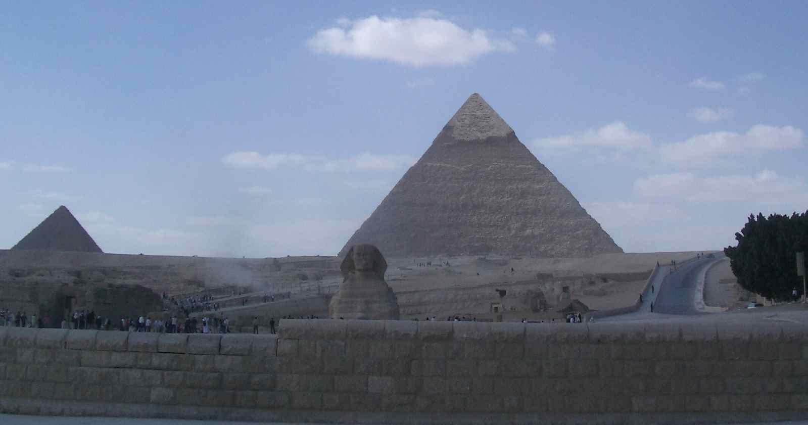 Giza - 2003