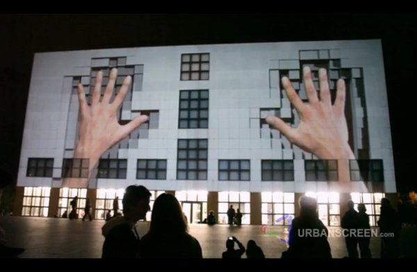 3d-projection-mapping_2